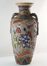 Rare, Old Satsuma-Vase, Figural Emaile-Handmalerei, Sign H.12 5/8in (3X6)