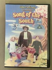 Song Of The South (DVD, 1 Disc) Very Rare - HD New