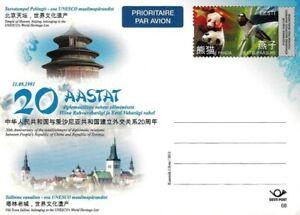 Estonia 2011 Prepaid postcard (No68) Estonia - China - Panda - Swallow (mint)