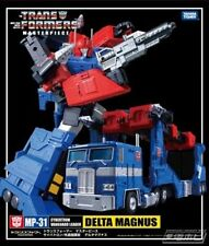 Takara Tomy Transformers Masterpiece MP31 Delta Magnus Action Figure New Japan