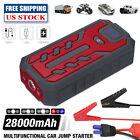 12V 28000mAh 2500Amp Mini Portable Car Jump Starter Power Bank Battery Booster