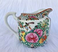 VTG Collectible Famille Rose Hand-Painted Porcelain Pitcher Creamer Home DecorJ3