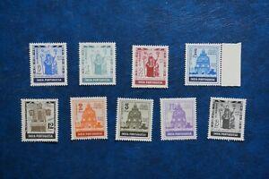 (g1) Portugal India 1951 Father Jose Vaz lot (MNH)