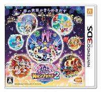 USED Nintendo 3DS Disney Magic Castle My Happy Life 2 49791 JAPAN IMPORT