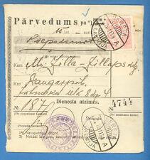 1934 LATVIA LETTLAND MONEY ORDER CANCELLED NERETA TO DAUGAWPILS 4286