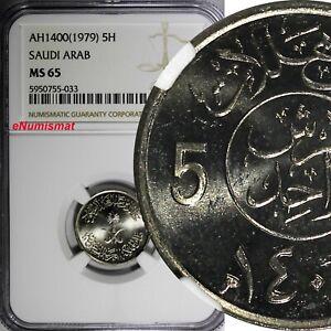 Saudi Arabia UNITED KINGDOMS AH1400 (1979) 5 Halala NGC MS65 KM# 53 (033)