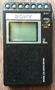SONY ICF-R354M FM/AM PLL Synthesizer Radio JAPAN