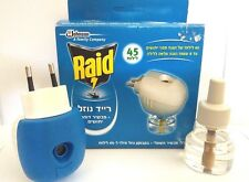 Mosquito Repellent Raid Protector 45 Nights 8 Hours Electric 1 Bottle BRAND NEW