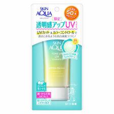NEW Rohto Skin Aqua Tone Up UV MINT GREEN Essence SPF50+/PA++++ 80g US Tracking