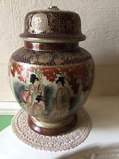 Vintage Japanese Ginger Jar High Crackle Decoration / Gilding Geisha