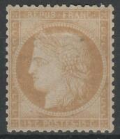 """FRANCE STAMP TIMBRE N° 59 """" CERES 15c BISTRE 1871 """" NEUF x TB   K544"""