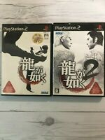 PS2 Yakuza Video Games  Ryu ga Gotoku 1・2 SET Used from Japan