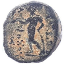 200BC ANCIENT GREEK BRONZE COIN - VERY NICE TINY COIN  #EZ117