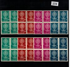 /// 4X ALBANIA - MNH - PERF + IMPERF - MALARIA - INSECTS - WHOLESALE