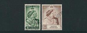 BRITISH HONDURAS 1948 SILVER WEDDING complete VF USED