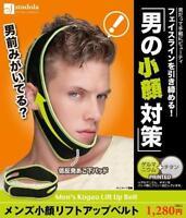 Japanese Men's Kogao Lift-Up Face Belt, Anti-aging jaw tightening beauty tool