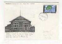 New Zealand Tikokino Post Office 17 Mar 1986 Cover 039c