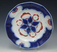 "XIX CENTURY STAFFORDSHIRE ENGLAND RUST FLORAL FLOW BLUE PLATE 8"""
