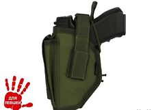 Pouch holster left southpaw Walther Colt 1911 molle airsoft olive green od