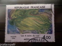 FRANCE 1984,TP 2300 TABLEAU MESSAGIER oblitéré CACHET ROND cancel STAMP PAINTING