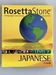 Rosetta Stone Japanese Level 1 Language Learning Software RosettaStone