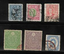 COLLECTION OF JAPAN / CHINA STAMPS USED