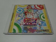 Sega Dreamcast Super Puzzle Fighter II X Japan DC