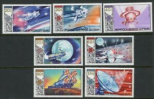 Mongolia Scott 1474-1480 Conquest of Space MNH 1985