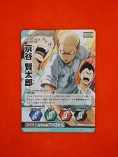 RARE Carte tomy HAIKYU anime manga KENTARO KYOTANI card HV-11-059 made in japon