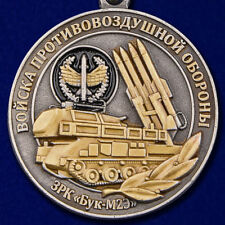 "Russian AWARD BADGE - Veteran of the Anti-aircraft warfare ""Buk missile system"""