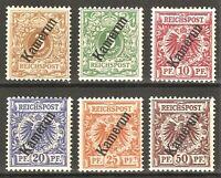 DR Colonies Dt. KAMERUN Rare WW1 Stamps 1897 Kaiser Yacht Classic Full Set Kolon