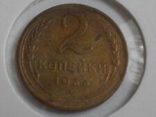 1813. 1936 Russia 2 kopek kopeks kopiejki  FEDORIN #38 Stalin times RARE (-25)