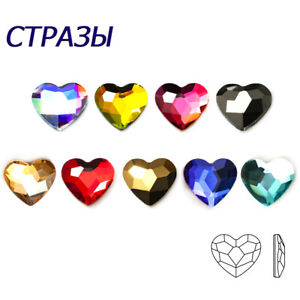 Strass Korean Fashion 3D Nail Art Rhinestone Heart Flatback Crystal Stones