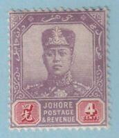 MALAYA - JOHORE 62 MINT HINGED OG * NO FAULTS EXTRA FINE!