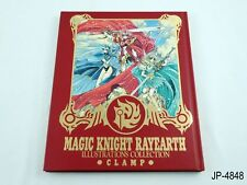 Magic Knight Rayearth Illustrations Collection Japanese Artbook Book Japan Clamp