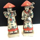 Two vintage Chinese musician figurines handpainted.5 Tall Beautifully Detailed.