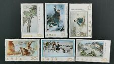 KOREA 1975 MODERN KOREAN PAINTINGS(4th Series) COMPLETE SET  VF MNH, NGAI.