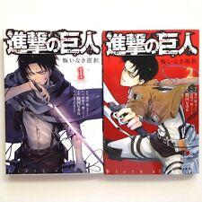 """Shingeki no Kyojin """"Birth of Levi""""  JAPANESE LANGUAGE MANGA Volumes 1&2 (USED)"""