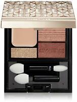 Shiseido Japan MAQUILLAGE Dramatic Styling Eyes D Eye Shadow BR613 F/S w/Track#
