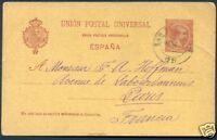 SPAIN TO FRANCE Postal Stationery 1896 VF