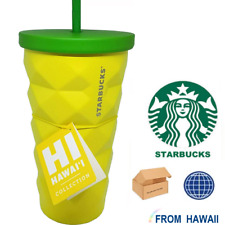🍍Stainless Steel Cold Cup Straw Tumbler 16oz Yellow PINEAPPLE Starbucks HAWAII