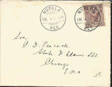 J) 1903 MEXICO, JOSEFA ORTIZ DE DOMINGUEZ, AIRMAIL, CIRCULATED COVER, FROM