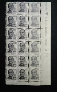 India 3 diff  errors  Dry print color spill perf shift Blocks and pairs mnh