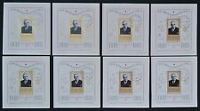 ROMANIA - GH. GHEORGHIU-DEJ USED BLOCK SET OF 8 #037640-037648 Consecutive