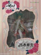 New Orchid Seed Ikki Tousen DD Ryofu Housen Sweet lolita Ver. PAINTED