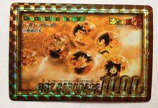 Dragon Ball Z Carddass Hondan Reverse Prism 354