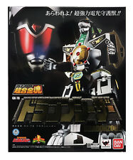 Bandai Power Rangers Soul of Chogokin SOC GX-78 Dragonzord Figure MISB In Stock