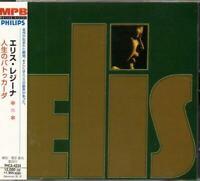 ELIS REGINA / Elis JAPAN CD with OBI PHCA-4234