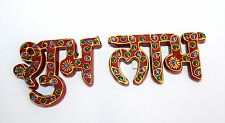 Shubh Labh swastik  Remove the Vaastu Defect Religious Sign For Prayers