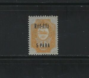 RUSSIA - #101a - OFFICES IN TURKEY MINT STAMP MLH